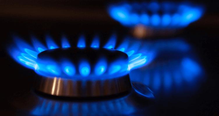 Konspekt - ispitivanje plinskih instalacija